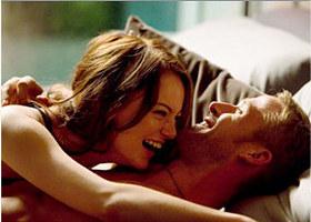 dobar u krevetu Kviz: Za kakvog muškarca treba da se udaš?