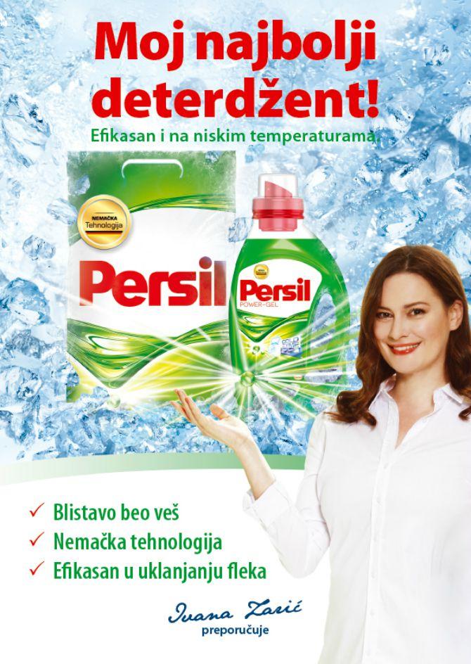 Persil digital PR 2 Persil   Moj najbolji deterdžent!
