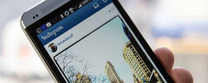 Instagram omogućio objavljivanje pravougaonih fotografija