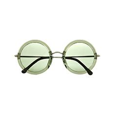 sunglasses Kviz: Koja si ikona stila?