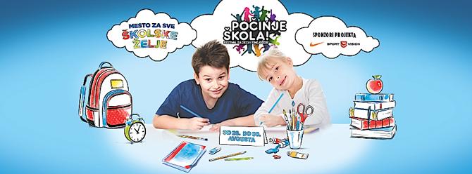 usce POCINJE SKOLA COVER Festival za decu i tinejdžere Počinje škola