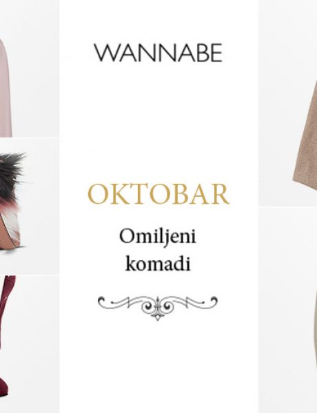 Omiljeni modni komadi za oktobar