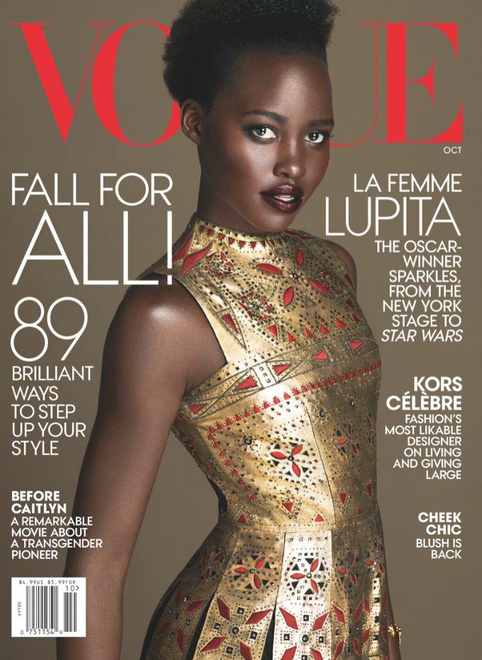 lupita niongo americki vogue 1 Predivna Lupita Niongo na naslovnici američkog Vogue a