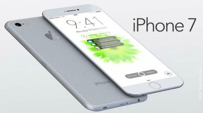 novi iphone 1 Po čemu će se razlikovati ekran novog iPhone a?