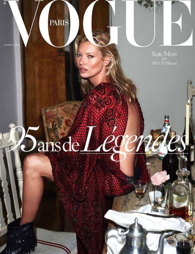 vogue paris oktobar 3 Vogue Paris slavi 95. rođendan!