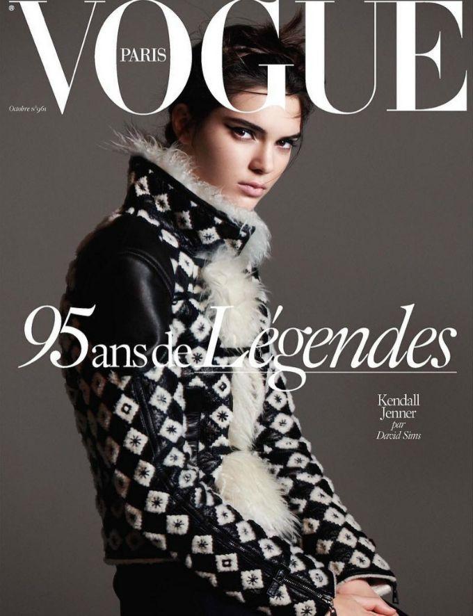 vogue paris oktobar 4 Vogue Paris slavi 95. rođendan!