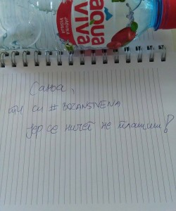 Rada Jerosimić