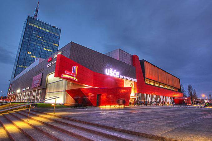 Ušće Shopping Center Ušće Shopping Center nagrađuje posetioce