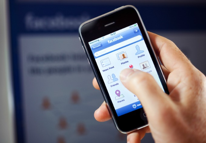 fejsbuk noviteti 1 Nove promene koje nam dolaze iz Facebook a