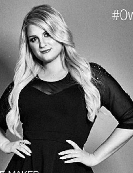 Megan Trejnor u kampanji koja slavi obline