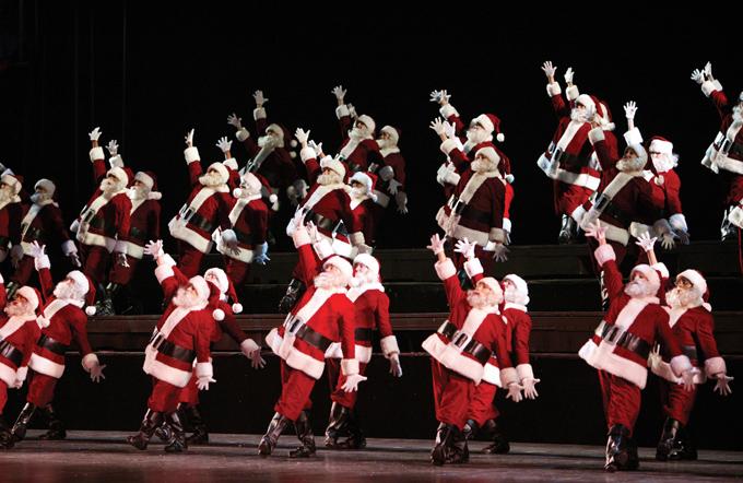 Karneval Deda Mrazova Ušće čarobni grad otvara vrata 1. decembra