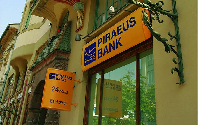 PIRAEUS BANKA FILIJALA U SUBOTICI Tradicionalno dobri uslovi za štednju