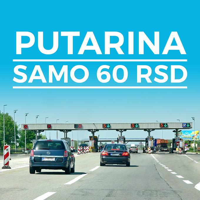 putarina objava 17 Putarina od Beograda do Fashion Park Outleta sada samo 60 RSD!
