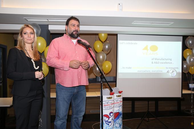 0MMM5322 BIC: Proslava 40. rođendana i podrška Vaterpolo savezu Srbije