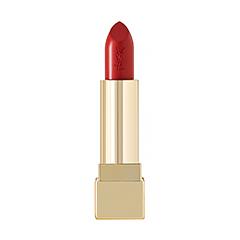 lipstick Kviz: Koji novogodišnji beauty look je za tebe?