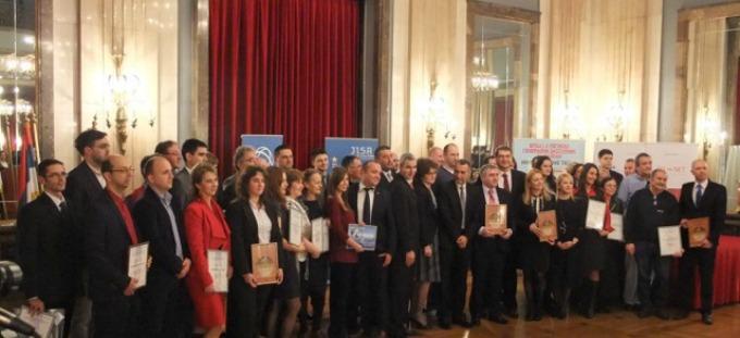 srpska naucna televizija priznanje 1 Specijalno priznanje Srpskoj naučnoj televiziji (SNTV)