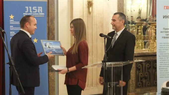 srpska naucna televizija priznanje 2 Specijalno priznanje Srpskoj naučnoj televiziji (SNTV)