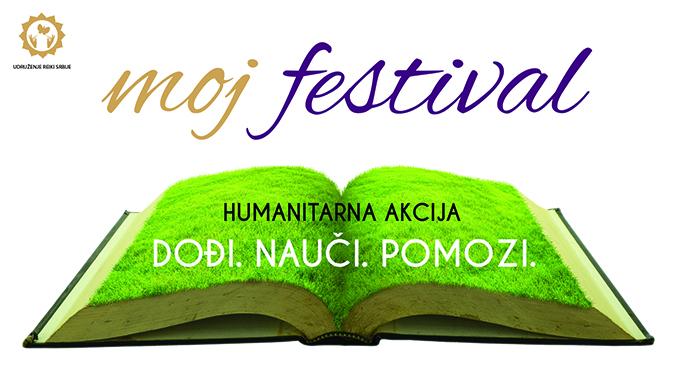 MOJ FESTIVAL VISUAL Moj festival pomaže Narodne kuhinje