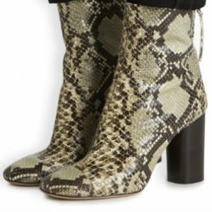 boots 300 Kviz: Koja si moderna francuska diva?