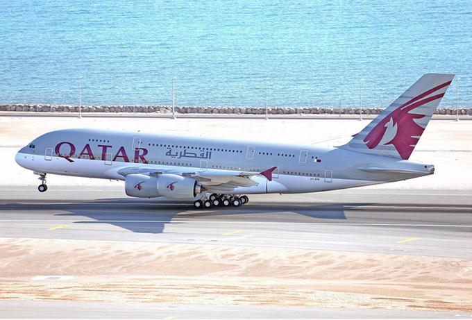 qatar Qatar Airways festival putovanja: Najveća promocija do sada