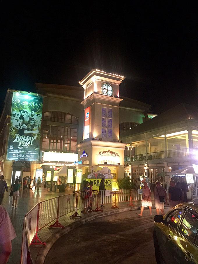 tajland Asiatique5 Tajland i Bangkok: Vodič za putovanje jedne gradske cice