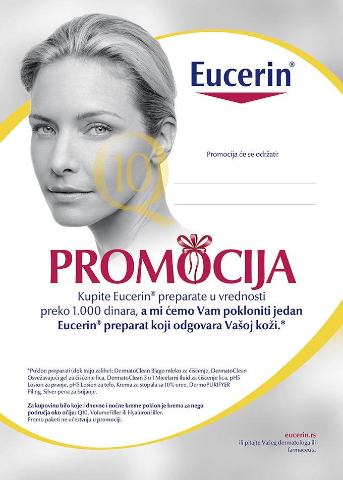 Eucerin Promocija Pokloni za one koji kupe Eucerin preparat po određenoj ceni!