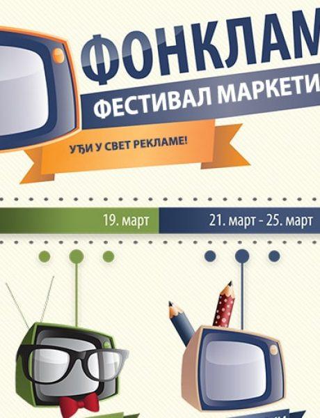Uđi u svet reklame – dođi na FONklame