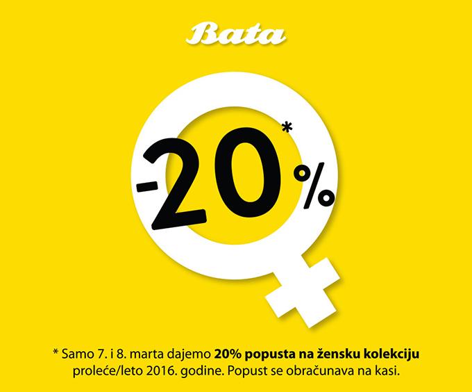 Facebook Dan žena u Bata radnjama