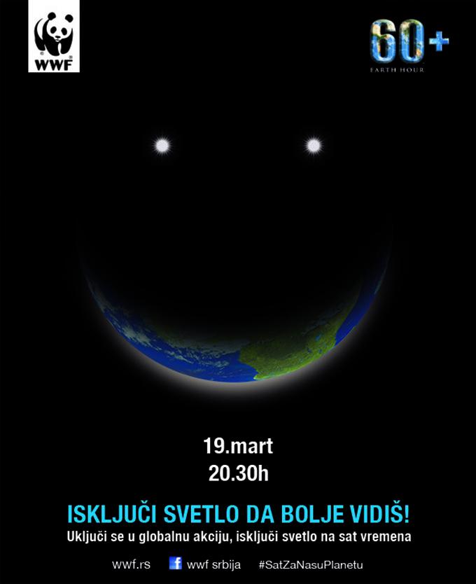 Sat za nasu planetu Isključi svetlo da bolje vidiš!