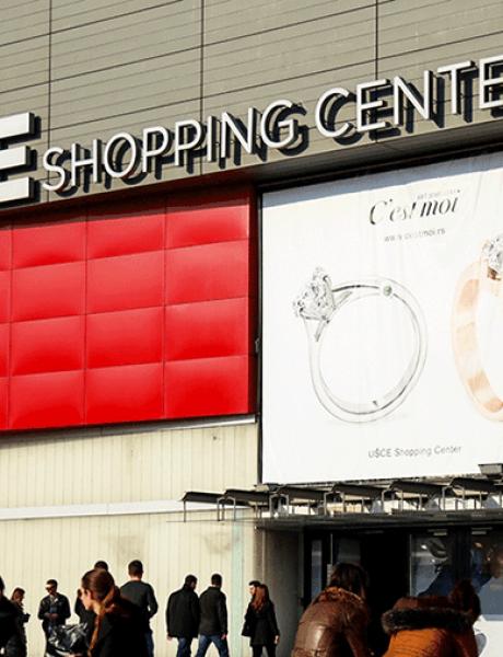 """UŠĆE Shopping Centar proslavlja rođendan uz """"Lexington"""" bend"""