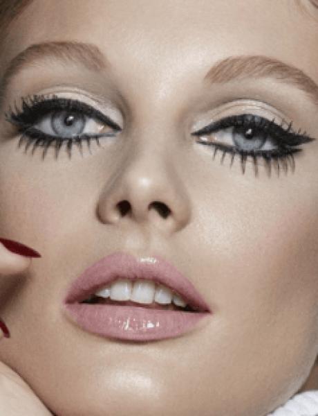 Ne preskačite OVE korake kada nanosite šminku