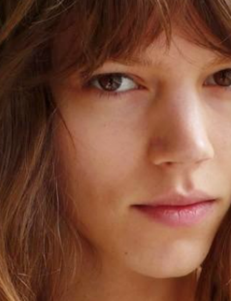 Pronađite odgovarajuće šiške za svoj OBLIK lica