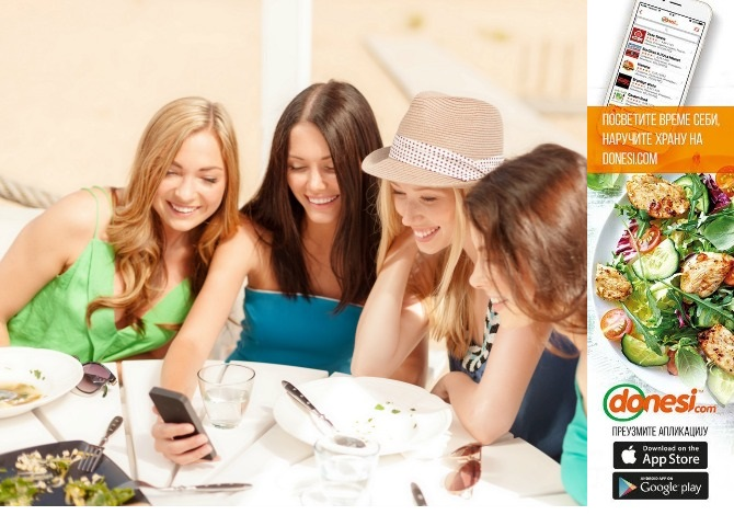 donesi31 Jedan klik vas deli do savršeno UKUSNE hrane