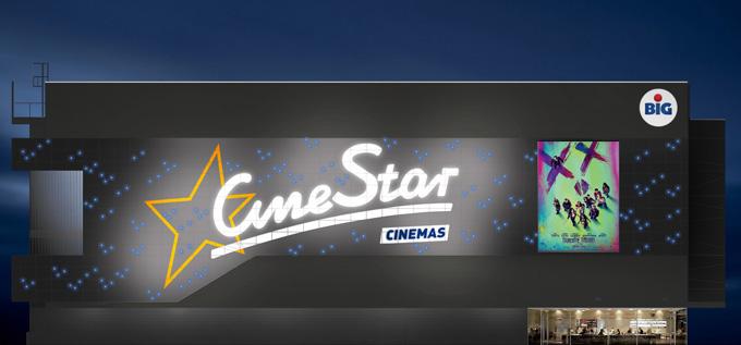 CineStar Novi Sad1 Prvi 4DX filmski format sredinom jula stiže u Srbiju
