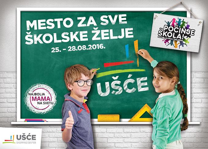 Usce Back to school KV final Besplatne kreativne radionice za decu i tinejdžere