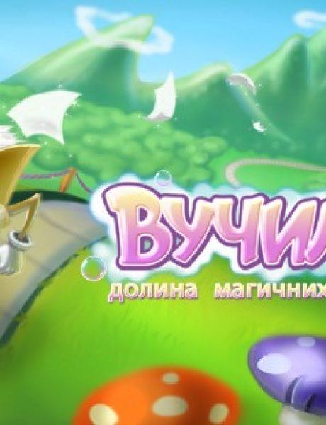 Nova igrica za učenje pravopisa srpskog jezika dostupna korisnicima Android telefona
