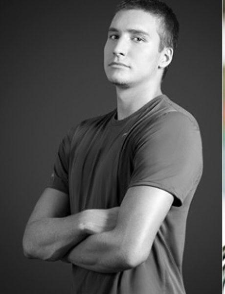 KVIZ: Koji Olimpijski sportista je tvoj muškarac iz snova?