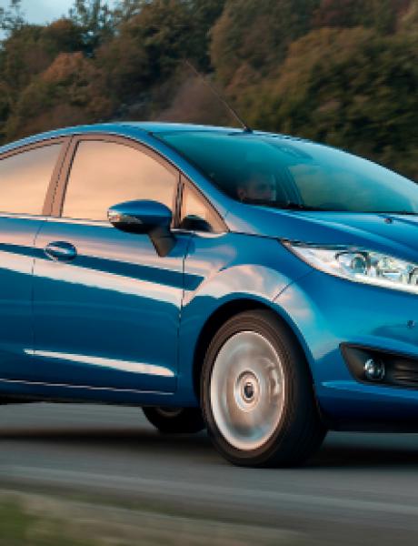 Nikad bogatije opremljena Ford Fiesta za nikad povoljniju cenu
