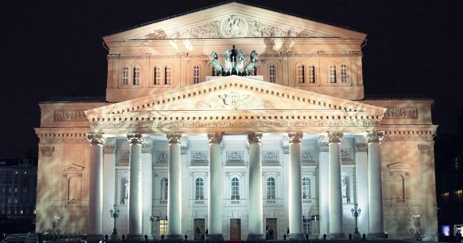 boljsoj teatar moskva U ruskom stilu: 9 najpoznatijih atrakcija Moskve