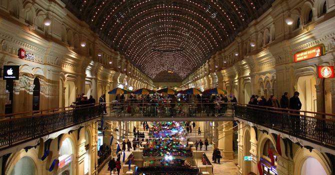 gum trzni centar moskva U ruskom stilu: 9 najpoznatijih atrakcija Moskve