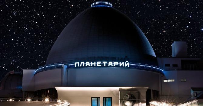 moskovski planetarijum U ruskom stilu: 9 najpoznatijih atrakcija Moskve