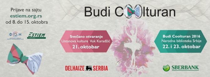 14566395 10208414243008570 263865061226089612 o BudiCoolturan 2016: Predstavljamo vam najCoolturniji projekat na Univerzitetu u Beogradu