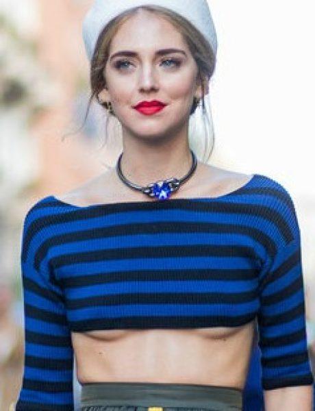 """""""Underboob"""": Novi modni trend koji osvaja svet poznatih"""