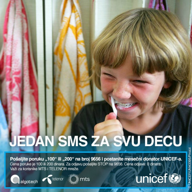 jedan sms za svu decu 1 UNICEF i Telekom Srbija: Jedan SMS za svu decu