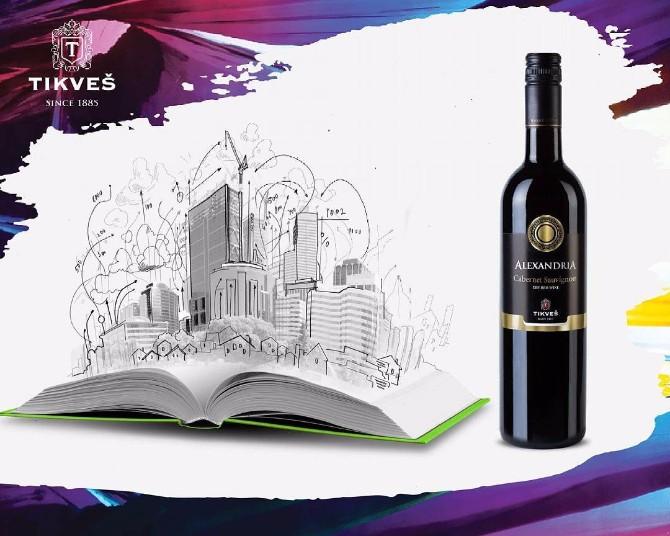 15057245 1595271767448554 8982119403101356032 n Otkrivamo koje vino NAJBOLJE ide uz tvoju omiljenu hranu
