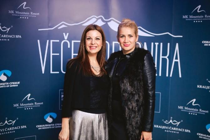 Vece Kopaonika 6 Veče Kopaonika – Ski centar spreman za novu sezonu