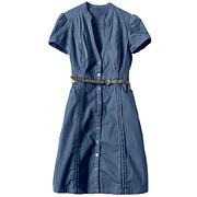 haljina 21 Autfit koji nosiš otkriva tvoj status veze (KVIZ)
