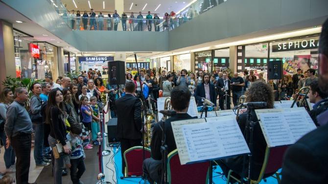 Big Band RTS a u Uscu Spektakularna džez rapsodija u Ušće Shopping Center u