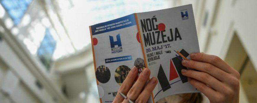 Velike i male revolucije umetnosti i kulture: Otvara se 14. Noć muzeja u Srbiji