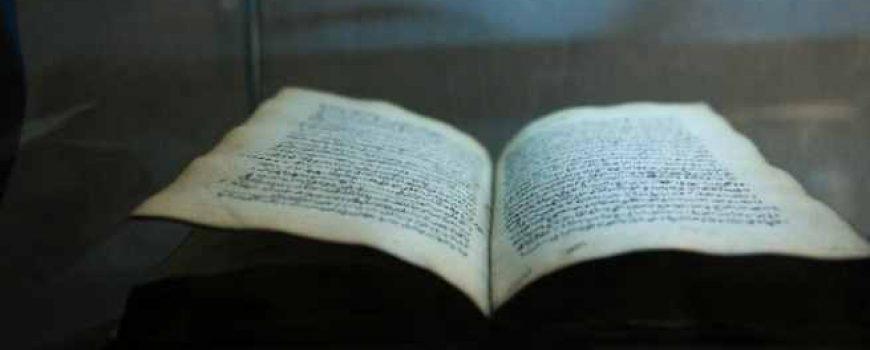 Put kroz istoriju: Od prošlosti do budućnosti u 1000 koraka (BLOG)